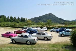 Dsc_0628_vws_in_miyama_park