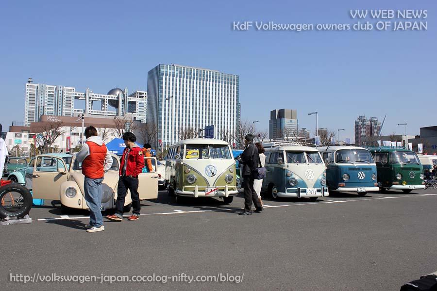 Img_1377_vw_bug_and_buses