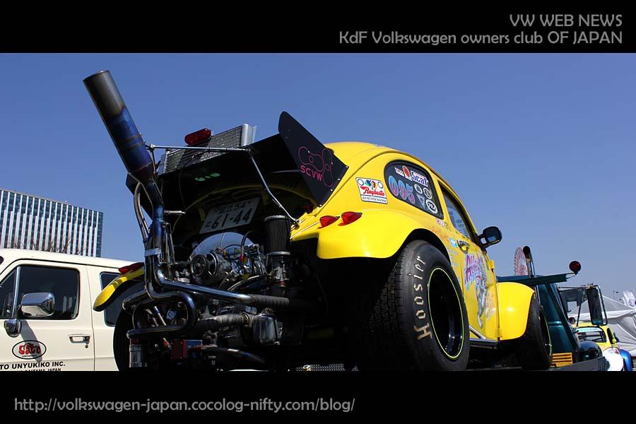 Img_1476_vw_baja_racer