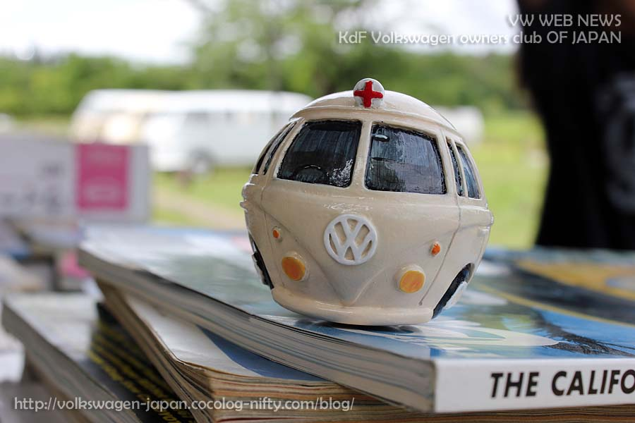 Img_2832_ball_vw_ambulance