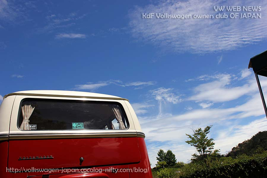 Img_1115_vw_bus_and_blue_sky