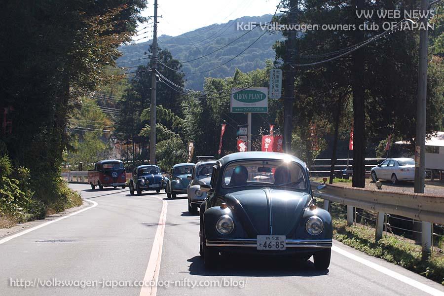 2012pb040098_vw_mini_caravan