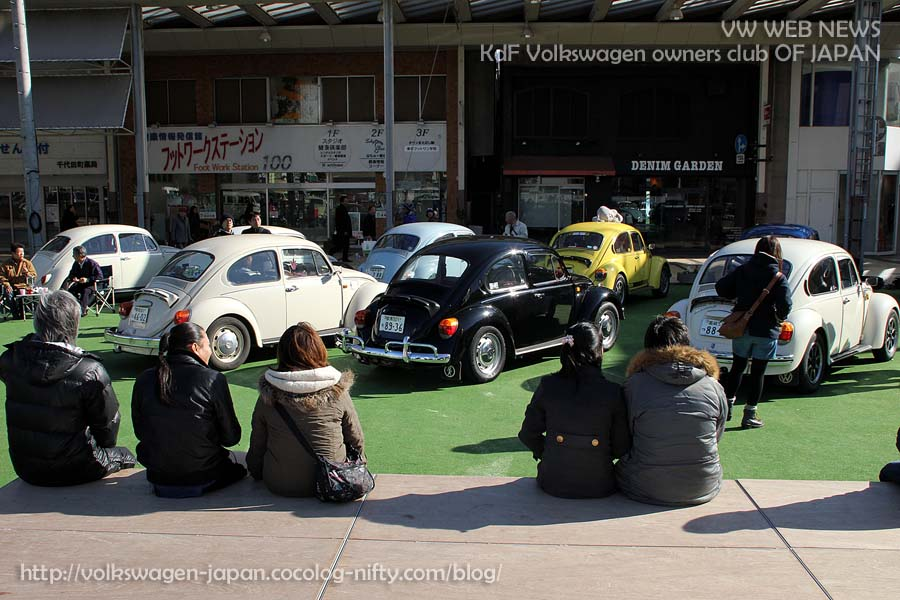 Img_0149_vws_and_owners