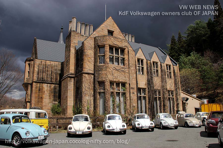Img_0510_vws_under_black_cloud