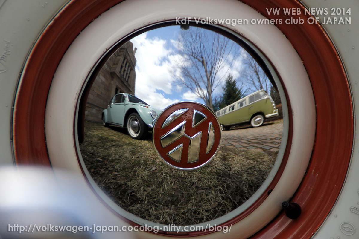Img_0064_vw_bug_and_bus_in_wheel