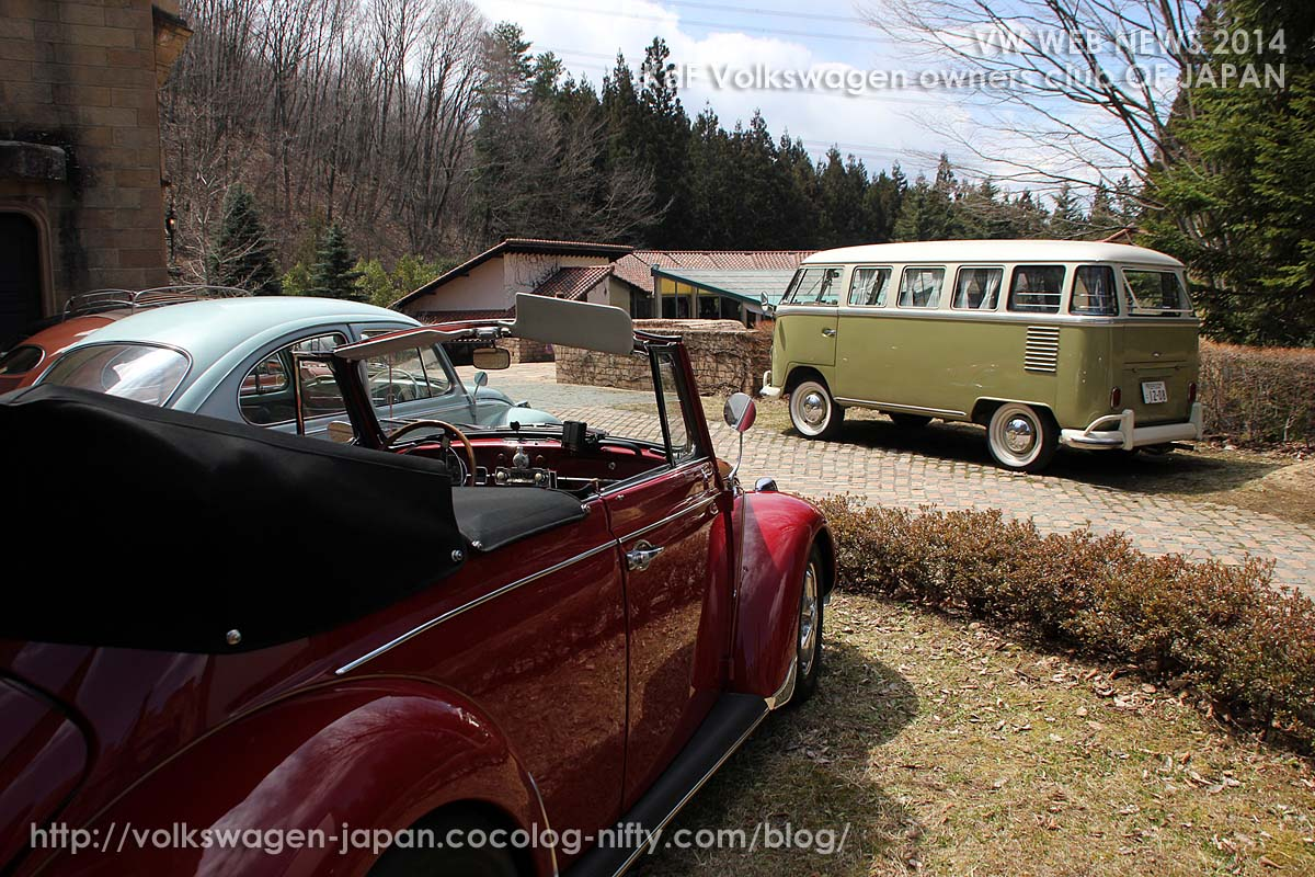 Img_0122_67vw_conv_and_bus