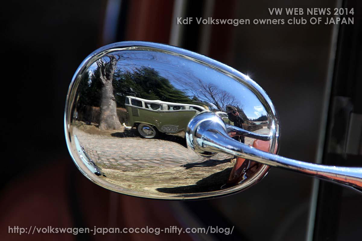 Img_0148_vw_bus_in_mirror