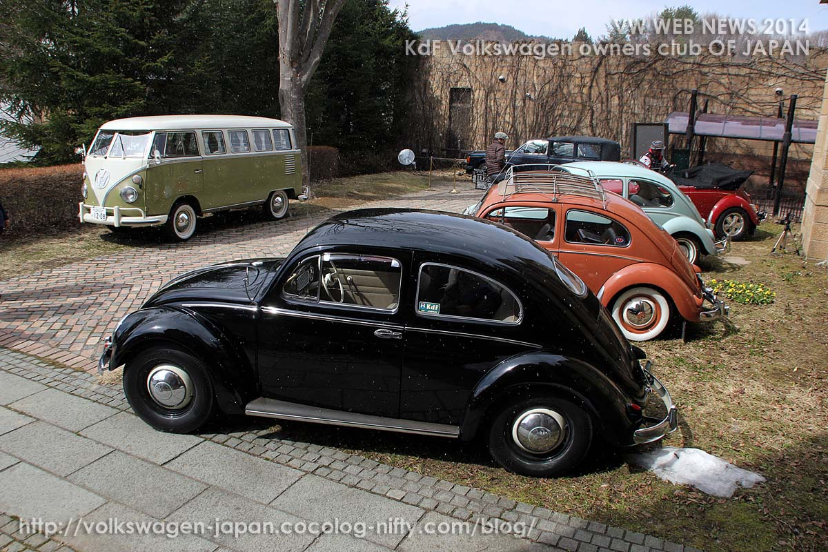 Img_0221_1954vw_oval_and_more