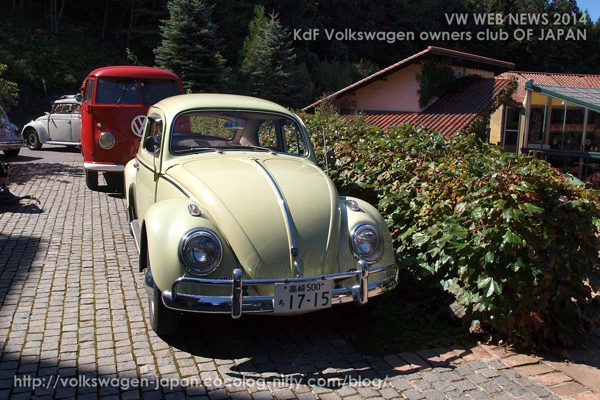 P9210238_vw_61_bug_58_van