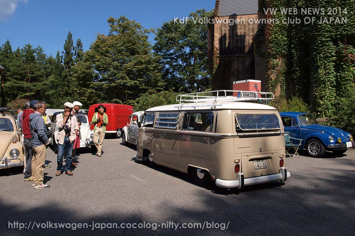 P9210321_low_down_vw_bus