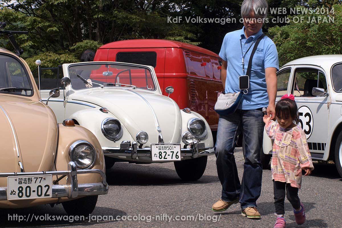 P9210586_57_vw_conv_and