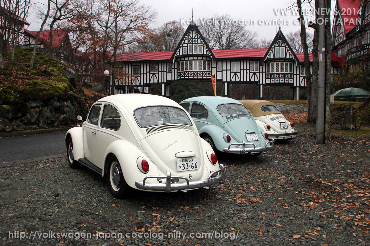 Img_0183_3vws_in_greenplaza