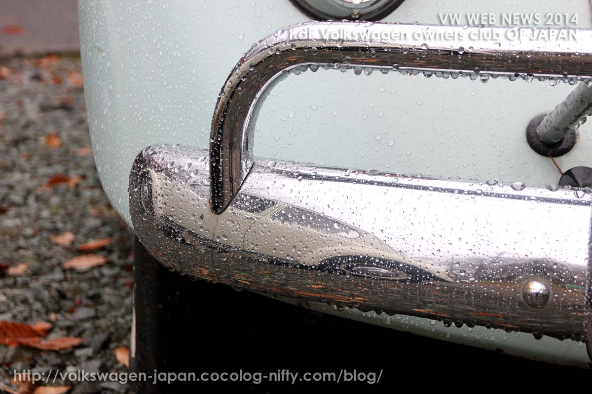 Img_0297_67vw_in_65bumper