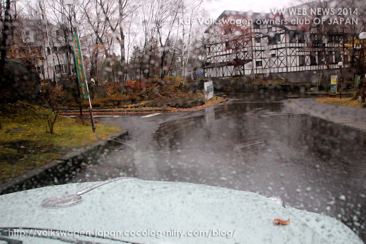 Img_0667_from_65_vw_front_window
