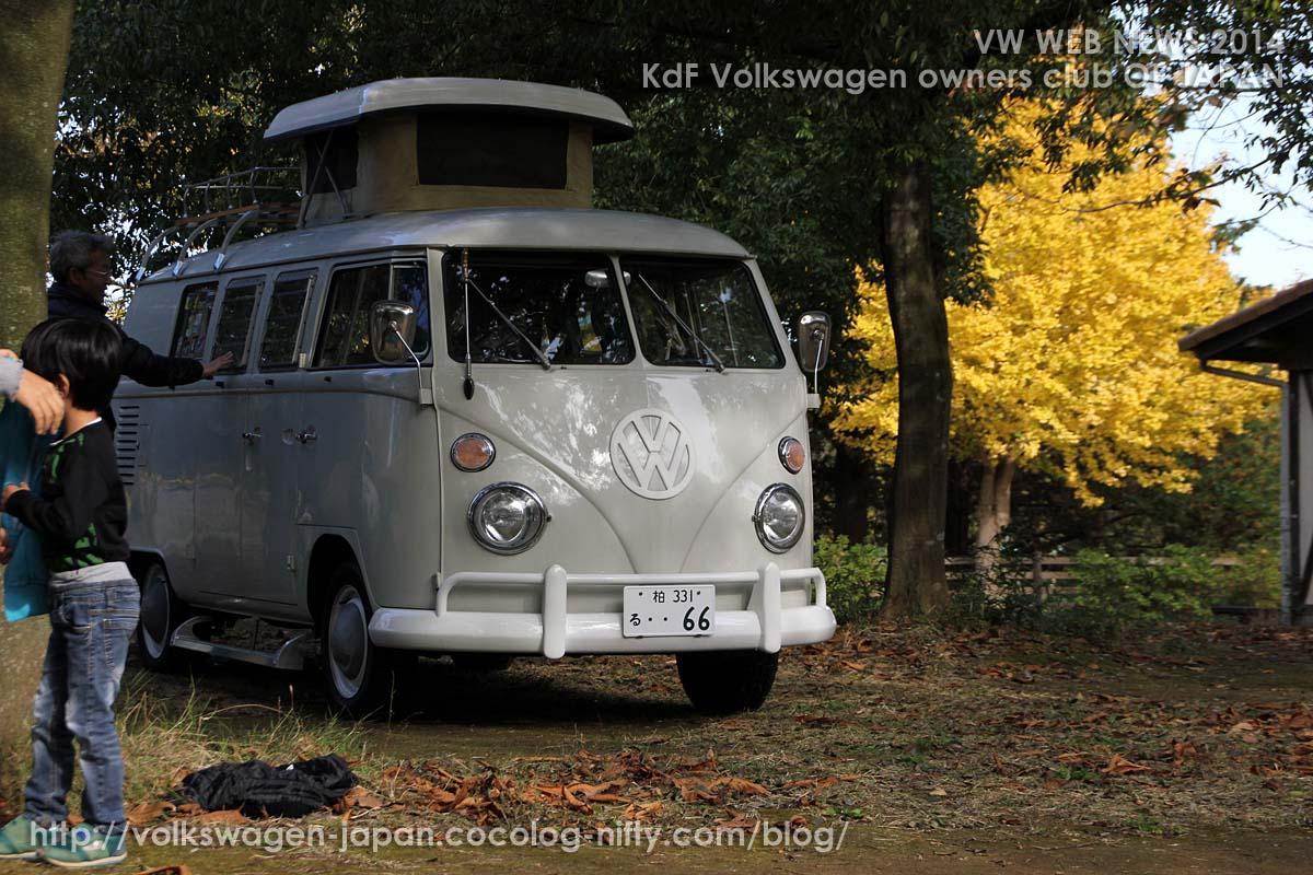 Img_0229_1966_vw_westfalia_camper