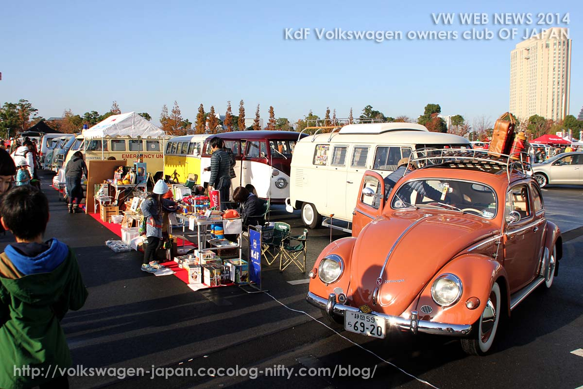 Img_0303_our_club_vw_type2