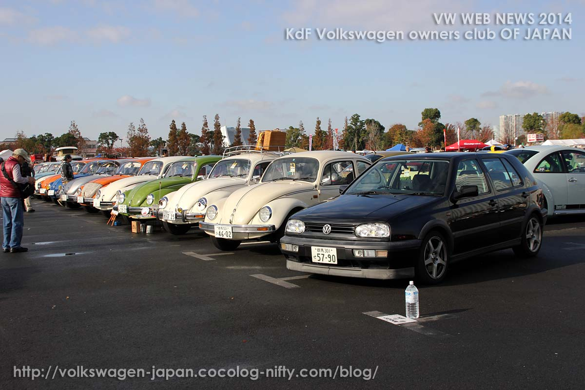 Img_0360_our_club_vw_golf_and_beetl