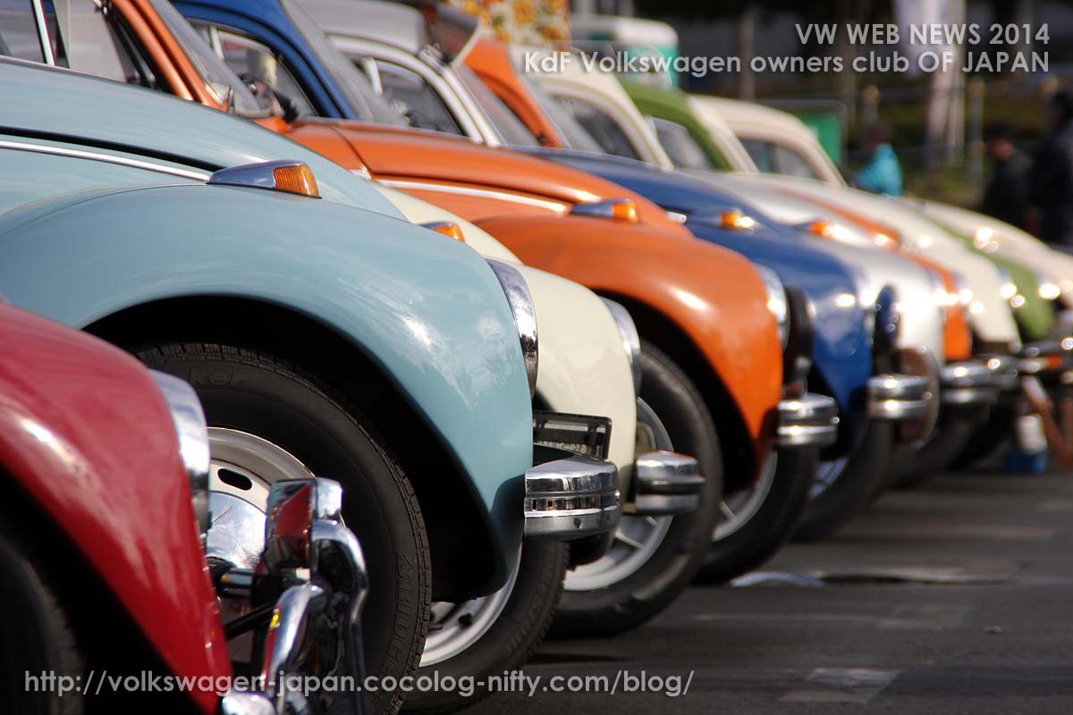 Img_0416_vws_front