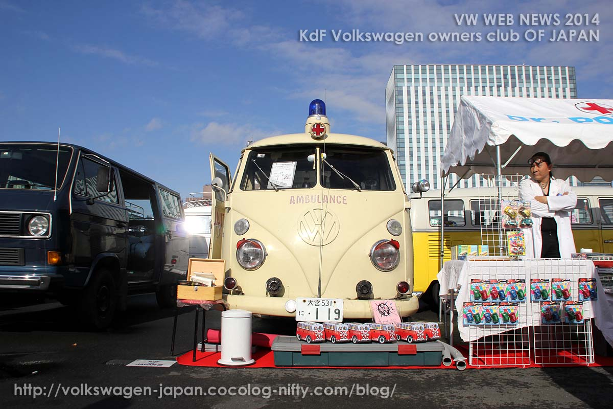 Img_0438_1967_vw_ambulance