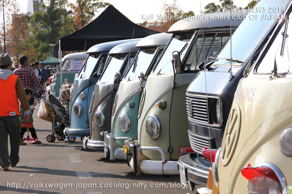 Img_0549_vw_bus_faces