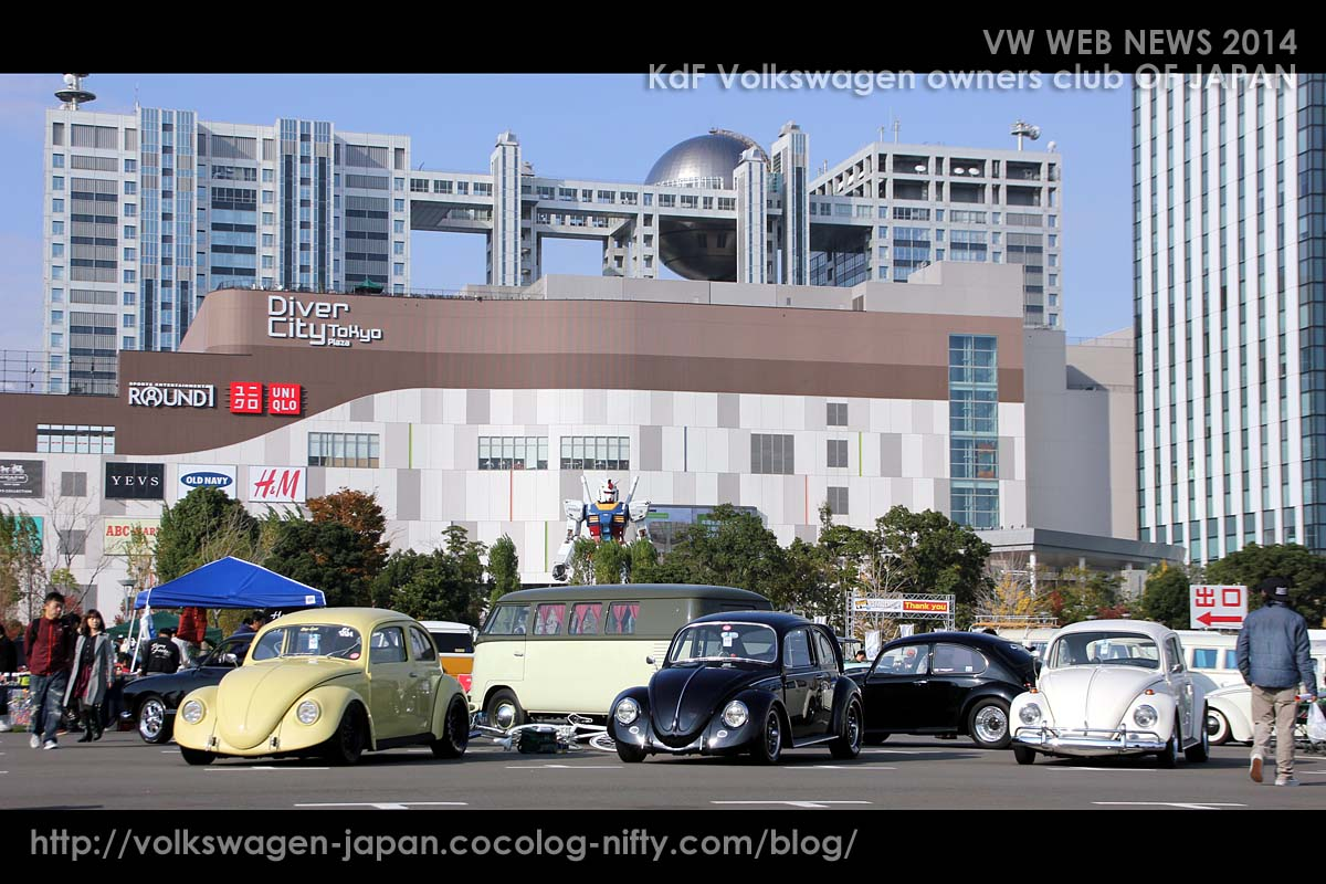Img_0581_vw_racing_bugs_fujitv