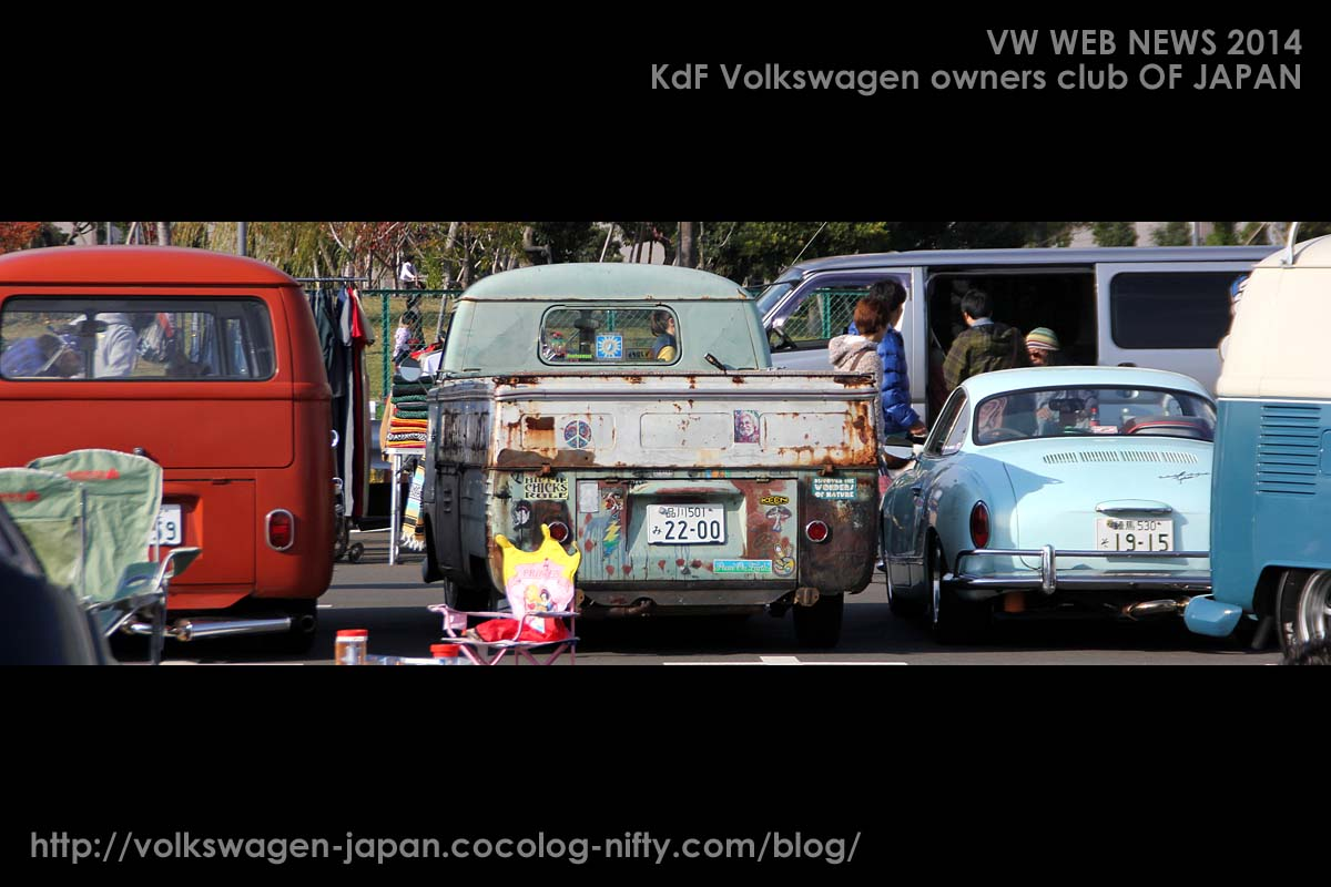 Img_0605_rasty_vw_pickup