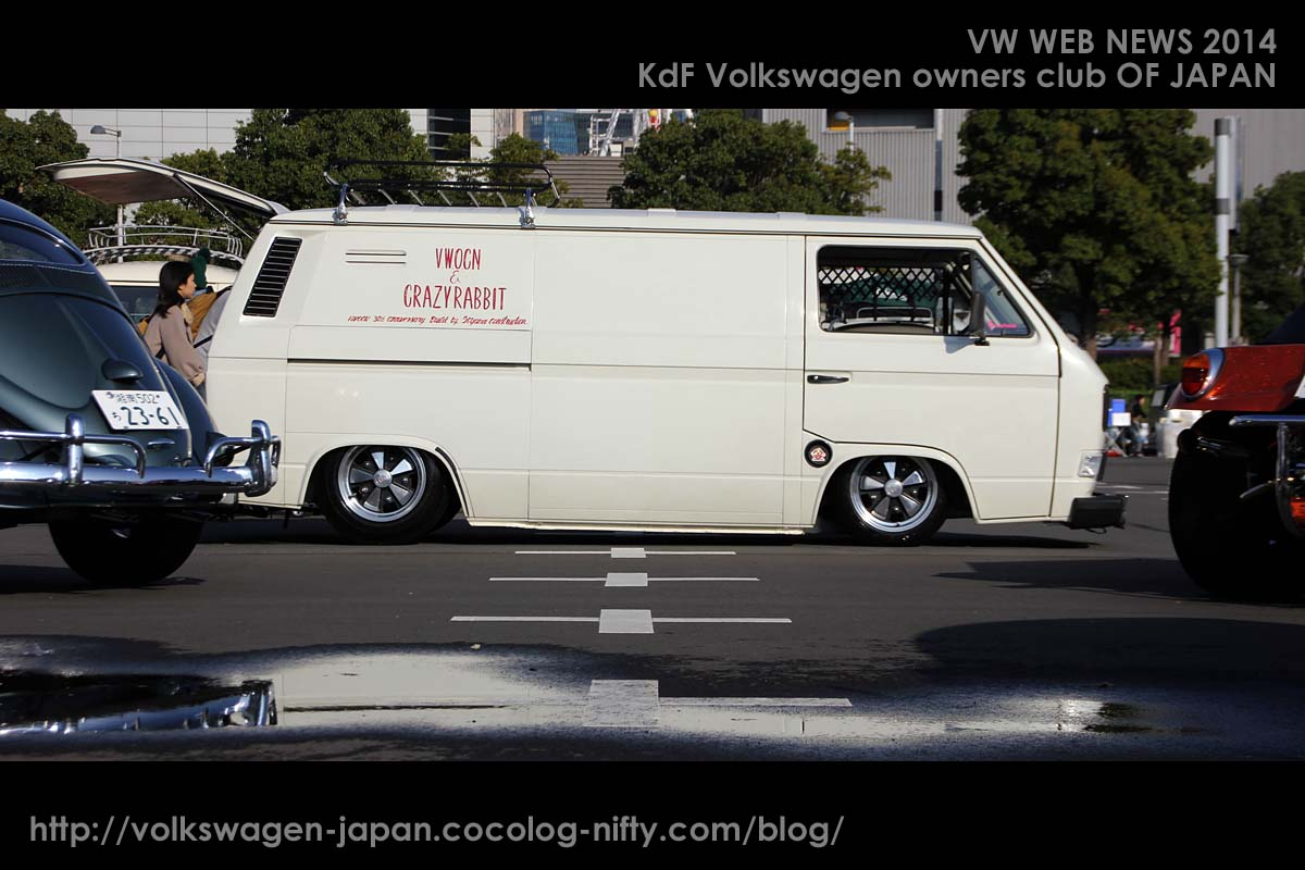 Img_0681_lowdown_vw_vanagon