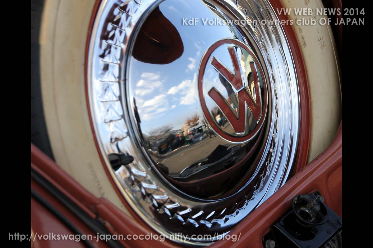 Img_0829_blue_sky_in_vw_hab_cap