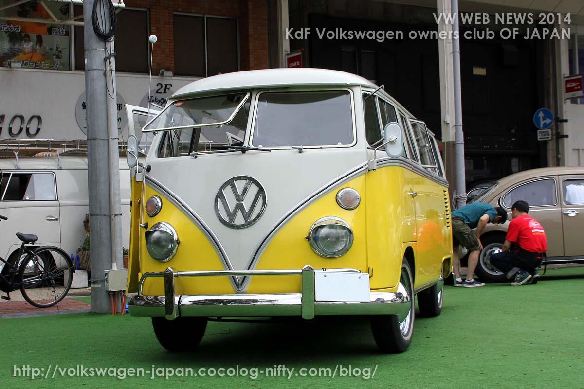1966_vw_microbus_shiba_img_0757