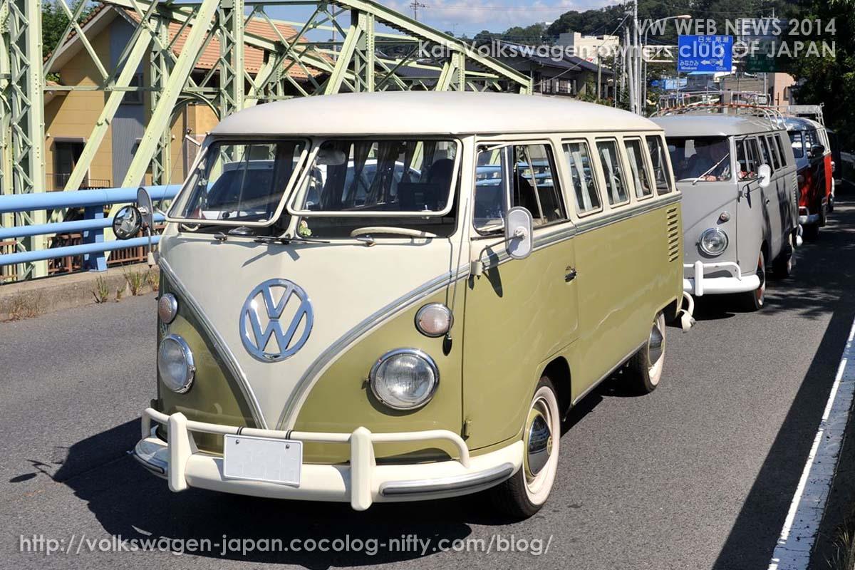 1963_vw_microbus_23w_myo