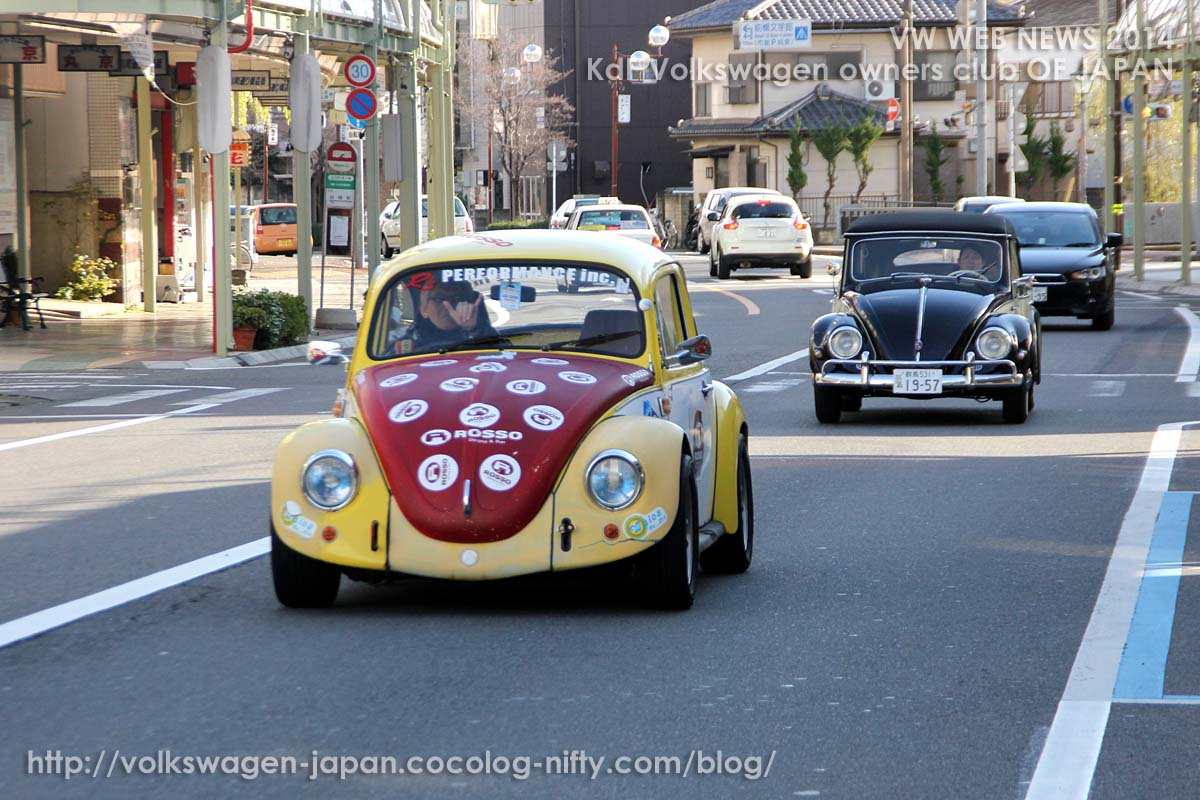 Img_0013_vw_racer_in_maebashi_town