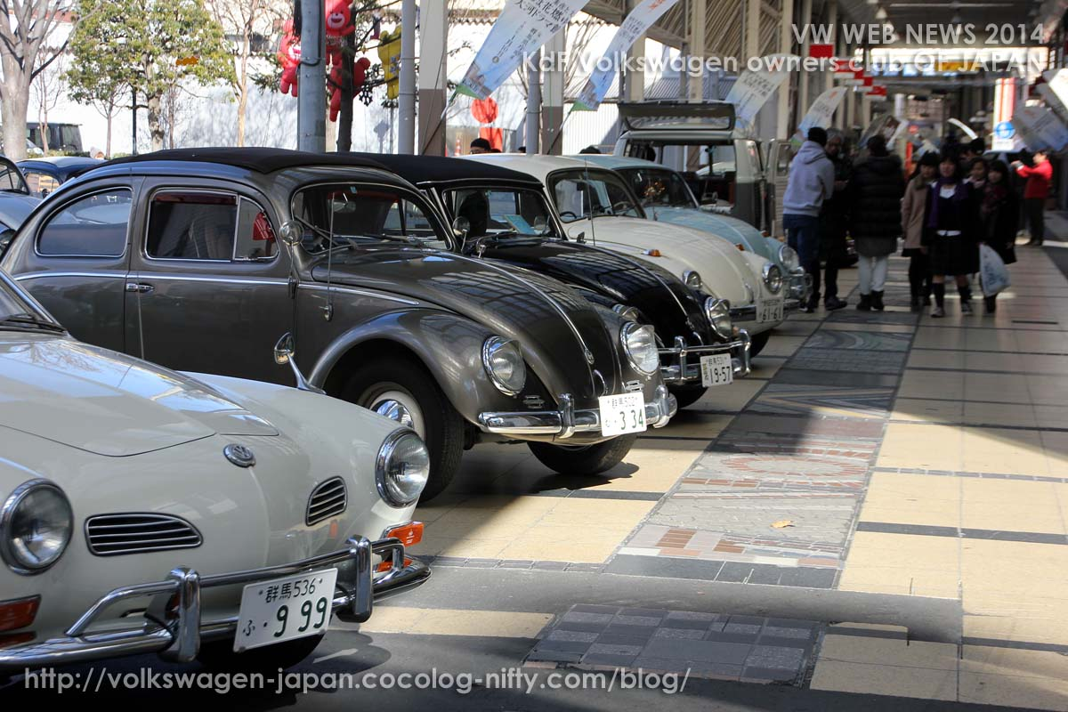 Img_0168_vw_ghia_and_1950s_bugs