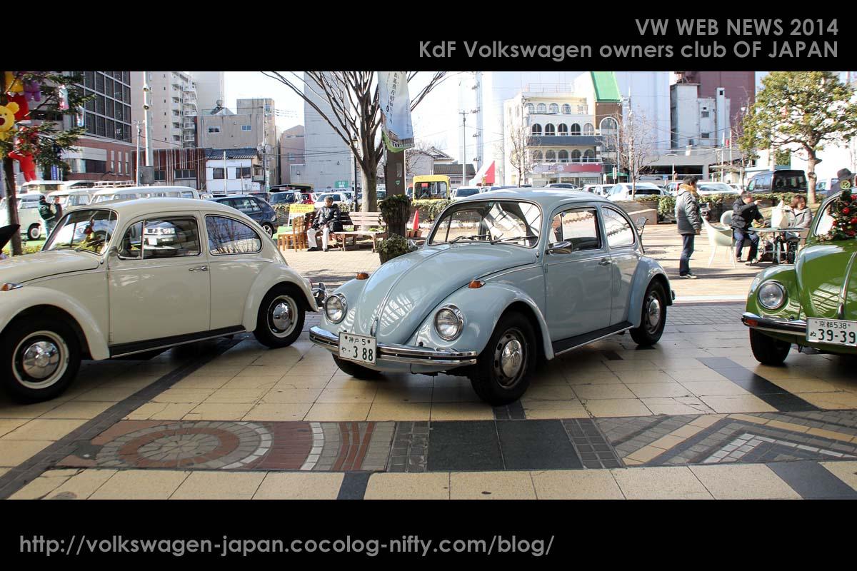Img_0323_1970_vw1200_form_kobe