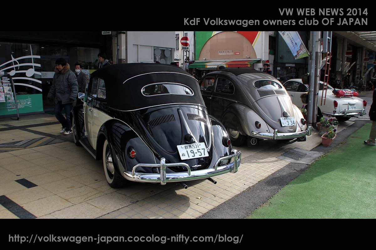 Img_0569_vintage_vws