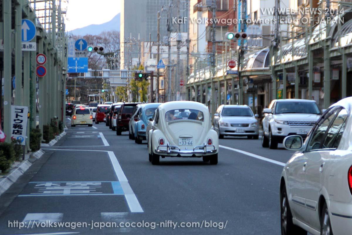Img_0793_vws_running_maebashi