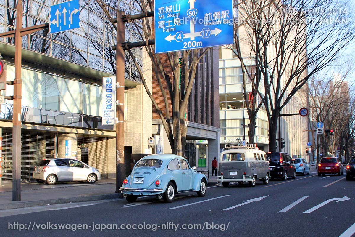 Img_0849_r50_vws_run_maebashi