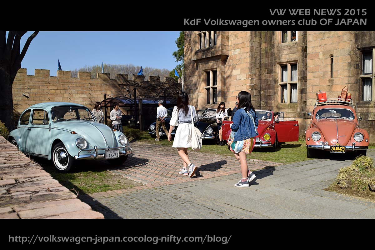 Dsc_0652_vintage_vws_and_girls