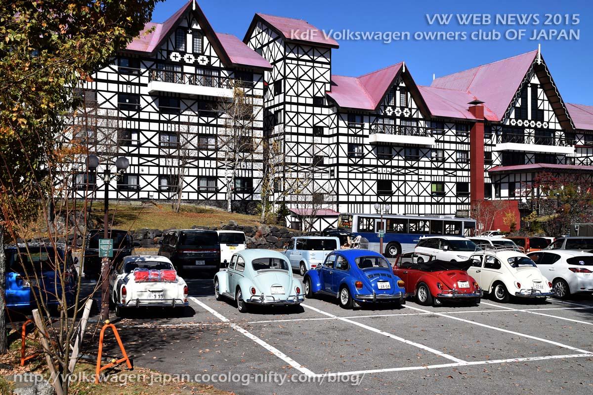 Dsc_0100_5vws_hotel_green_plaza