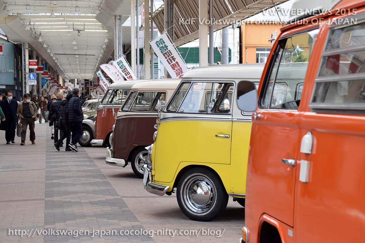 Dsc_0138_aircooled_vw_buses