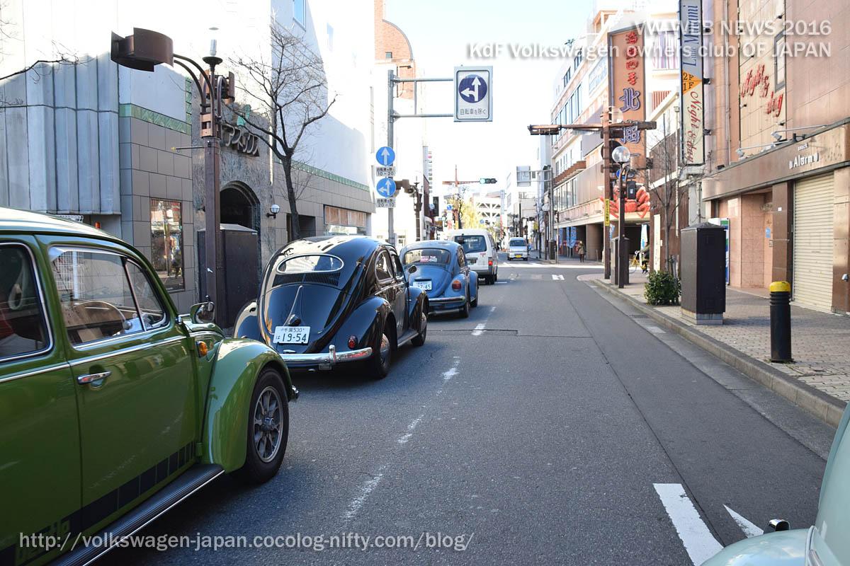 Dsc_0034_maebashi_vw_caravan