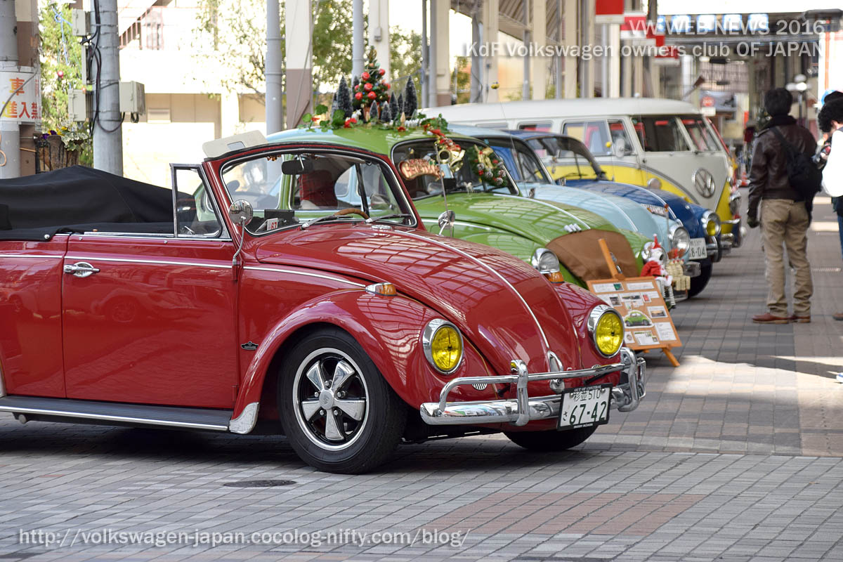 Dsc_0248_colorful_vws_in_maebashi