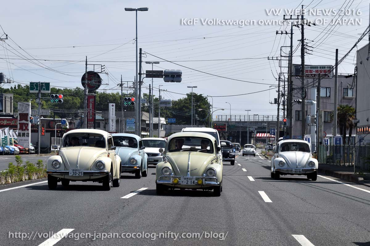 Dsc_0379_r17_3_wide_vw_beetle