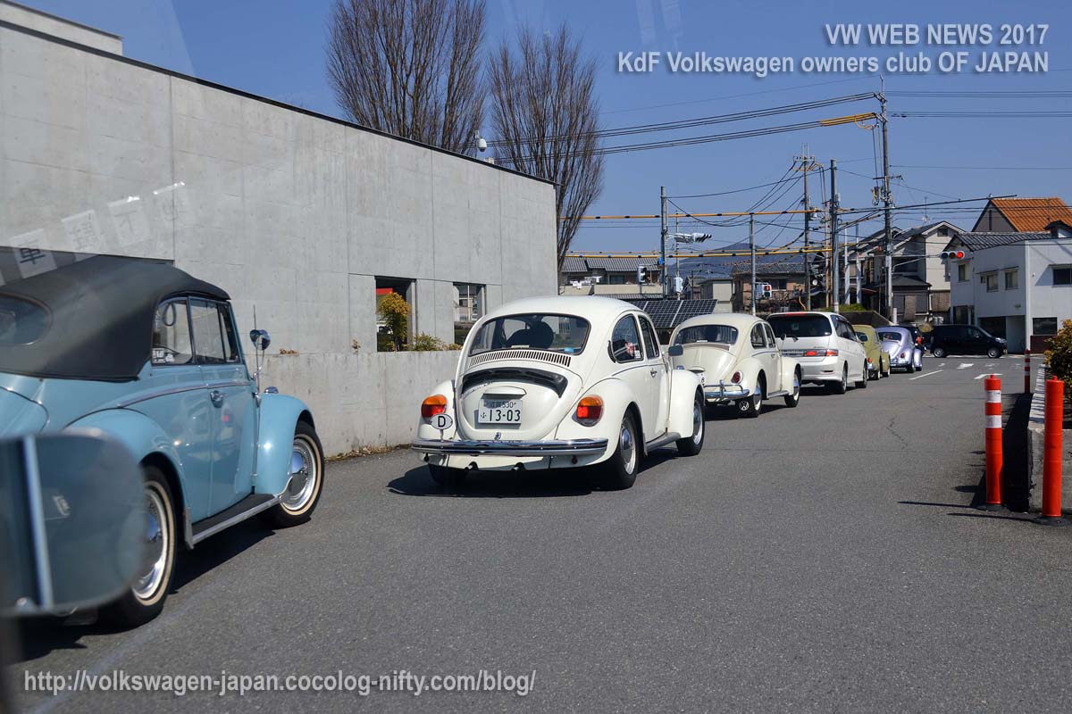 Dsc_0159_kameoka_parking_vws_2