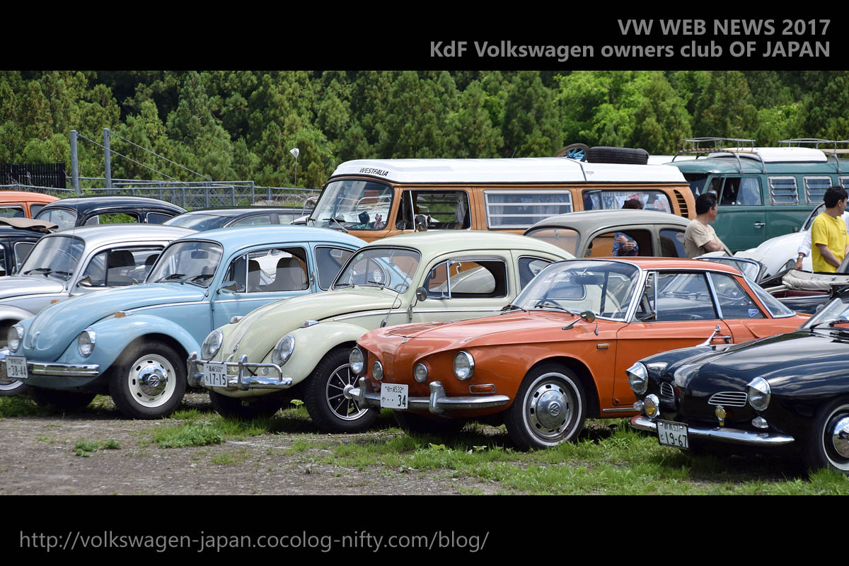 20170528_02_dsc_0880_vw_type1_and_t