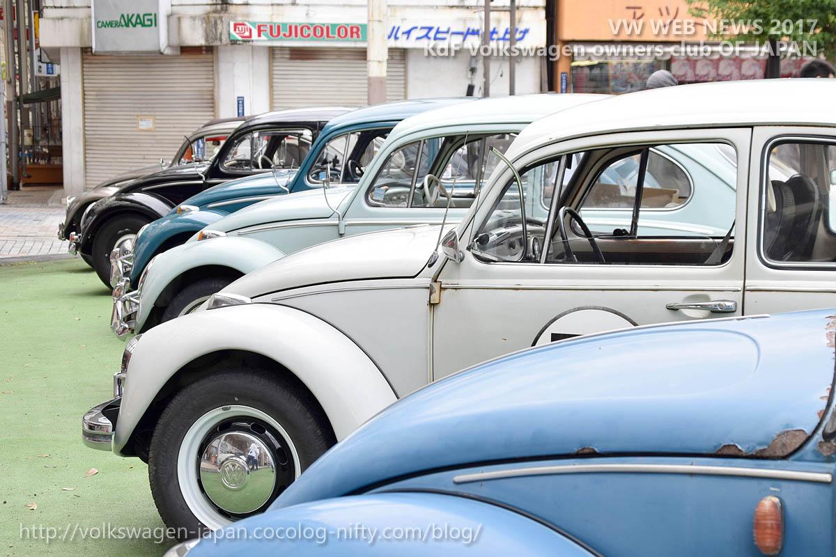 Dsc_0205_vw_beetle_day_in_maebashi