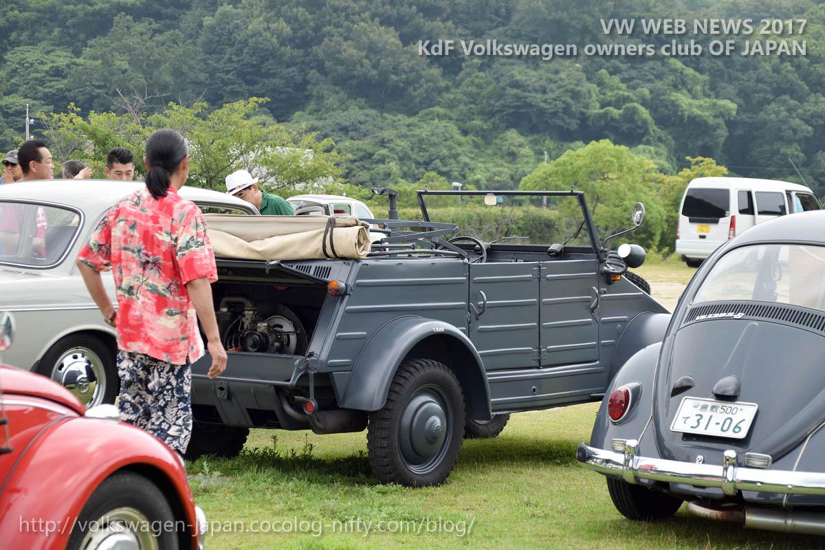Dsc_0282_1942_kubelwagen_okayama