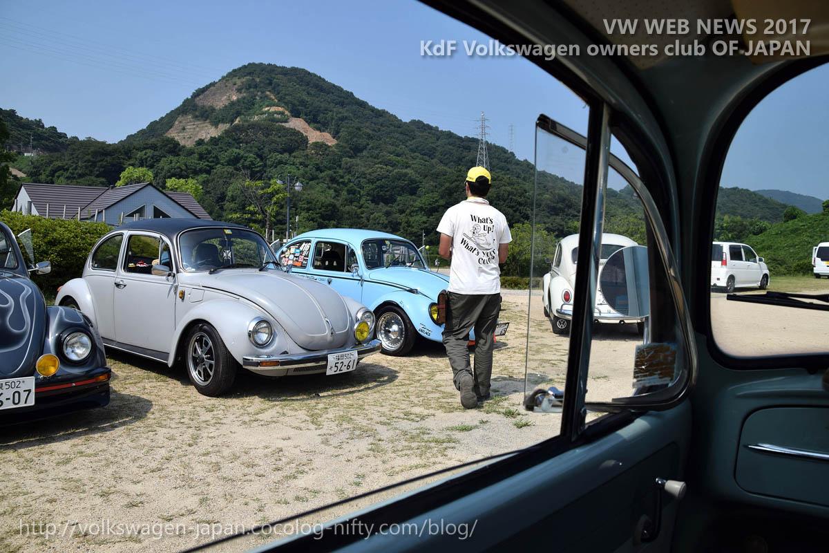 Dsc_0742_vw_caravan_start_miyamapar
