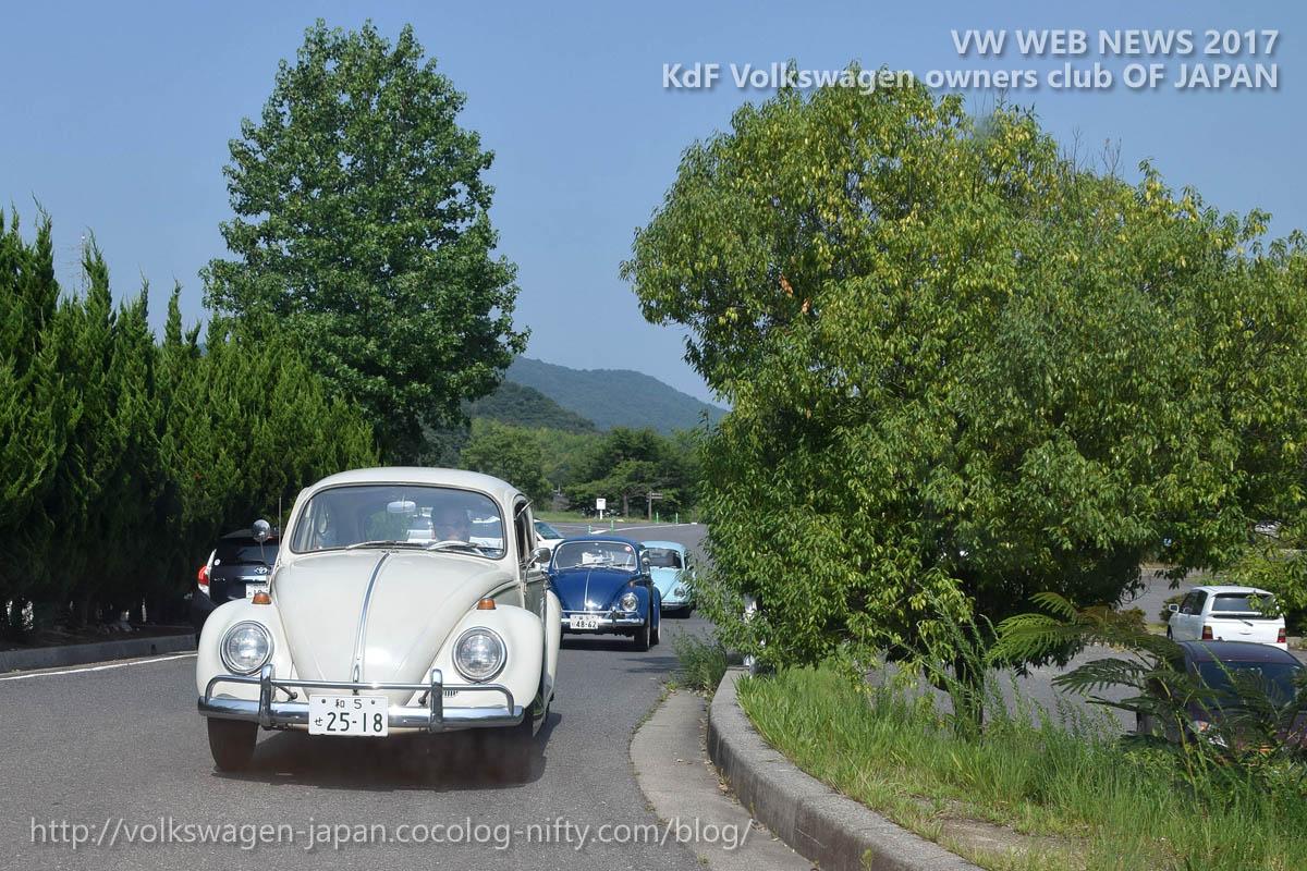 Dsc_0752_vw_miyama_caravan_1965