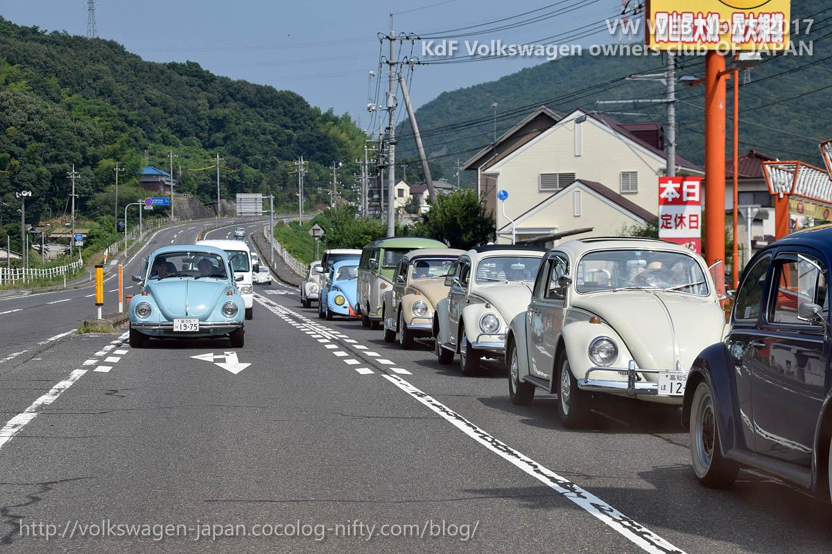 Dsc_0815_vw_caravan_signal_traffic
