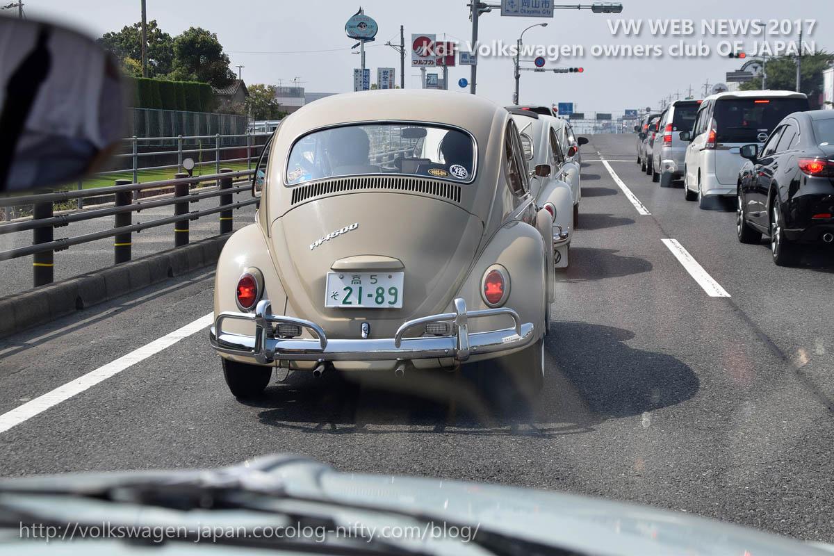 Dsc_0897_vw_caravan_bugs_traffic